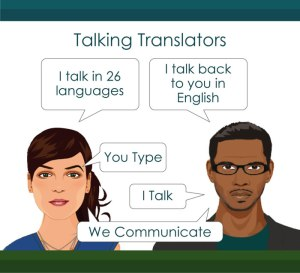 Communicate across languages with EMASUK SMT's